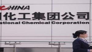 Chem-China - www-ilsole24ore-com -  099999 - 350X200