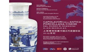 Capolavori Dell'Antica Porcellana Cinese dal Museo di Shanghai - 350X200
