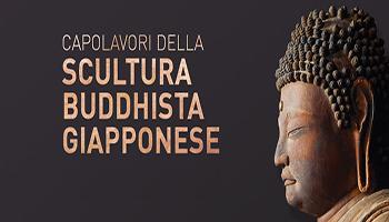 Scuderie del Quirinale: Capolavori della scultura buddhista giapponese