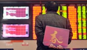 Borsa_Cina_Xin - www-adnkronos-com - 350X200