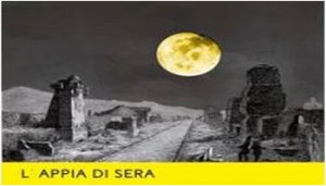 Appia Antica -Estate - 1501238825011_Cattura - www-beniculturali-it - 350X200