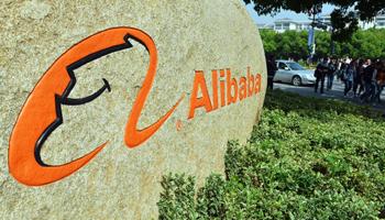Alibaba si allea con Auchan per espandersi nel settore alimentare