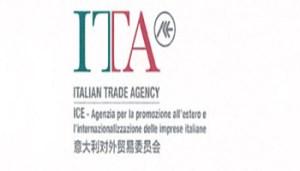 ITA - Istituto Italiano di Cultura a Pechino - www-iicpechino-esteri-it - 350X200