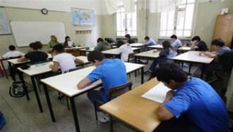 SCUOLA-studenti - www-blitzquotidiano-it - 350X200