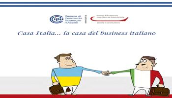 Casa Italia…la casa del business italiano