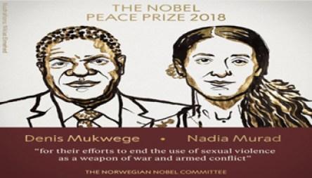 Premio Nobel Per La Pace 2018 - Denis Mukwege E Nadia Murad - C_2_fotogallery_309154__image - www-tgcom24-mediaset-com - 350X200