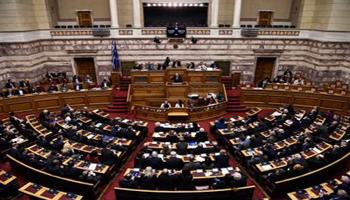 La Macedonia cambia nome