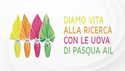 banner-Uuova Ail2019 - www-ail-it - 350X200