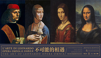 Pechino, al via le iniziative per l'anno di Leonardo