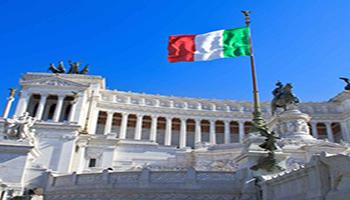 ALTARE DELLA PATRIA <BR> <em/> il giorno della Festa della Repubblica </em> </BR> di Fulvio Biocca