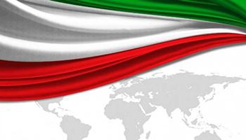 """<font color=""""#FF0000""""> GLI ITALIANI ALL'ESTERO MERITANO DI PIÙ </font>"""