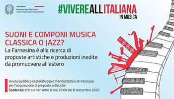 Vivere all'italiana sul palcoscenico e in musica
