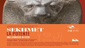 SEKHMET, la Potente. Una leonessa in città
