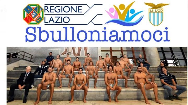 Sbulloniamoci è l'iniziativa on line organizzata dalla Lazio Nuoto domenica 7 febbraio, Giornata nazionale contro bullismo e cyberbullismo.