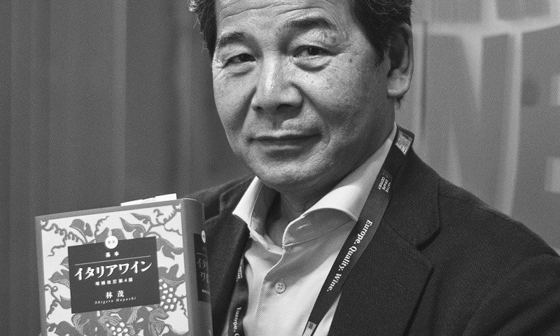 Shigeru Hayashi (Solo Italia) for Native Grape Odyssey