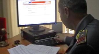 Attenzione alla nuova truffa via e-mail su pagamenti dovuti alla GdF