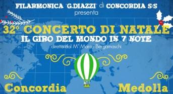 """Concordia sulla Secchia. """"Il giro del mondo in 7 note"""". 32° Concerto di Natale della Filarmonica """"G. Diazzi""""."""