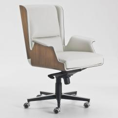 Swivel Chair National Bookstore Graco 4 In One High Garbo Conference Room Luxury Office Armchair Shop