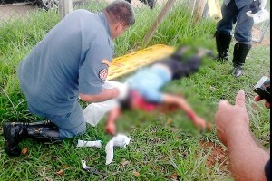 Indícios apontam para suicídio, diz Polícia Civil (Portal Mogi Guaçu)