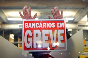 Bancários estão em greve há 17 dias (Agência Brasil)