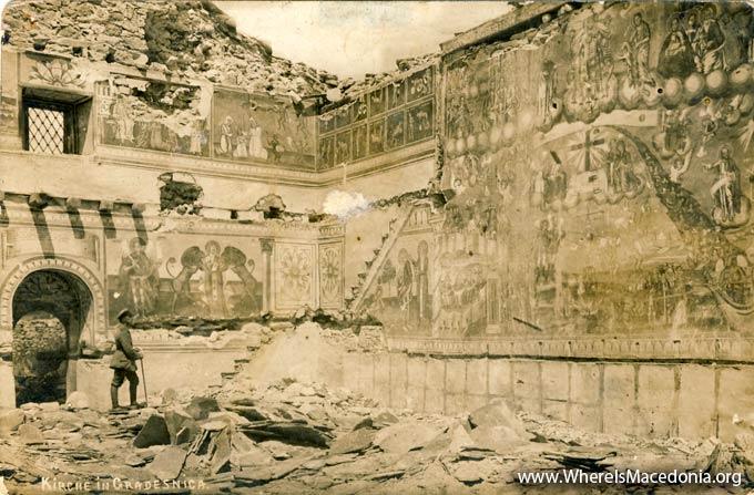 sv-nikola-gradesnica-old-1917
