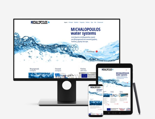 Michalopoulos Water Systems