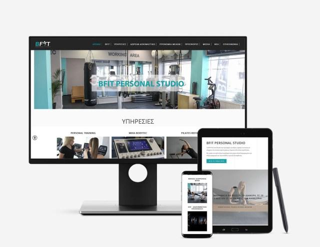 BFIT Personal Studio