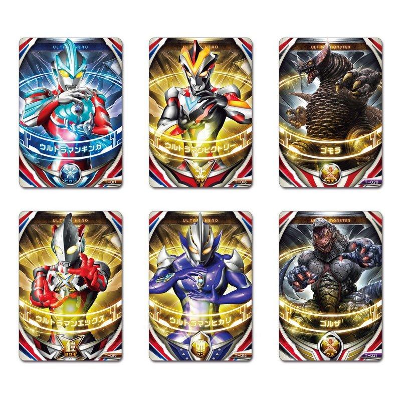 Ultraman Orb Ultra Fusion Card Legend Fusion Set Bandai