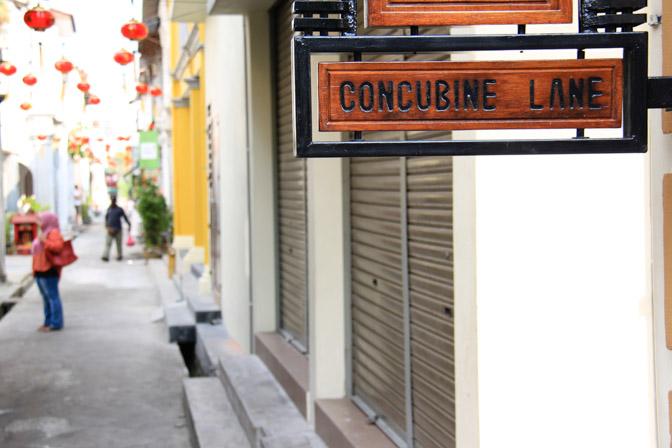 Concubine Lane in Ipoh, Malaysia