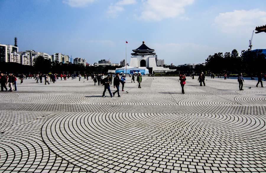 Taiwan Democracy Memorial Park