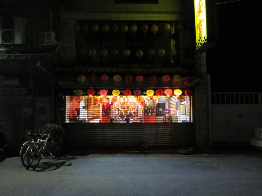 Colourful night scene in Taipei, Taiwan