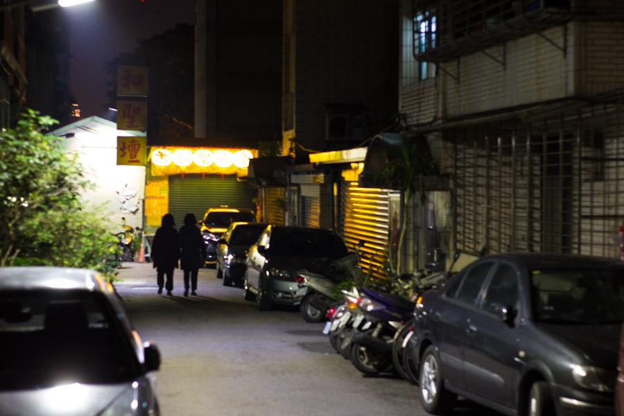 Taipei, Taiwan alley at night