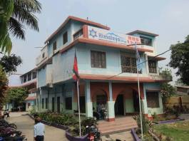Himalaya Darshan College