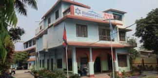 Himalaya Darshan College