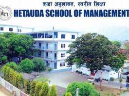 Hetauda School of Management & Social Sciences
