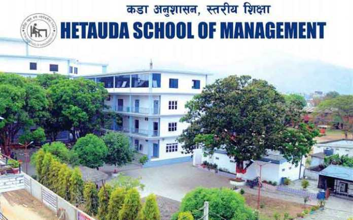 Hetauda School of Management & Social Sciences