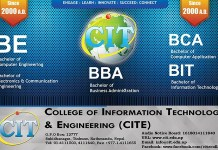 College of Information Technology & Engineering (CITE)