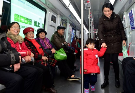 Hefei Metro | Source: metroreport.com