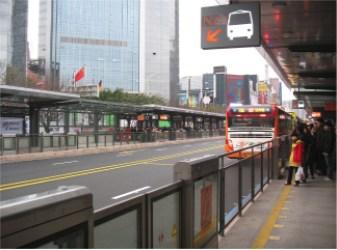 Guangzhou 1