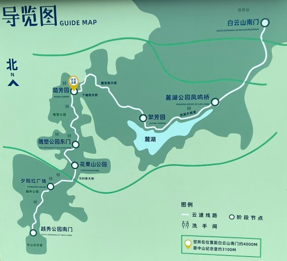 The Cloud Pathway passes through many tourist attractions and historical sites of Guangzhou.