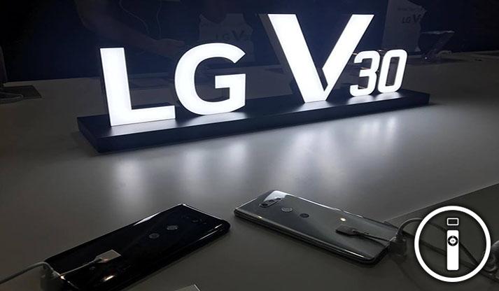 LG V30 potrebbe costare 749.99$ (negli USA)