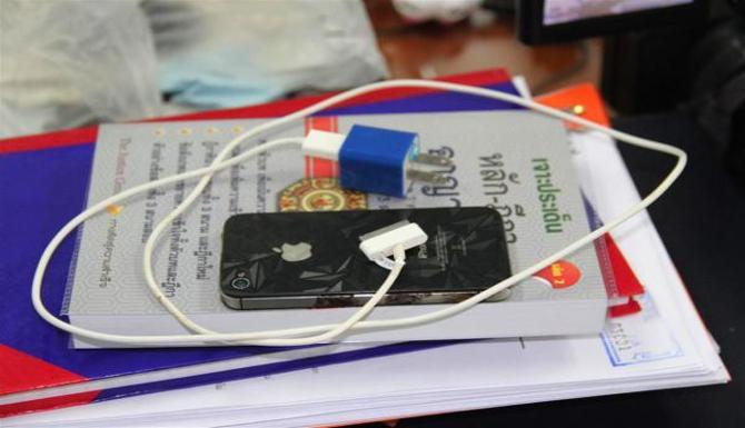 Iphone esploso thaiwan
