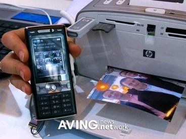 Sony Ericsson K800i CyberShot Phone