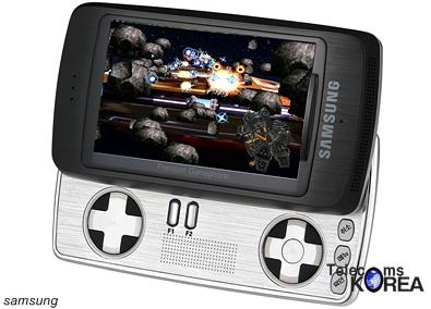 Samsung B5200