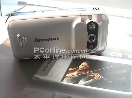 Lenovo i921
