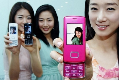 LG KG800 Phone in Pink