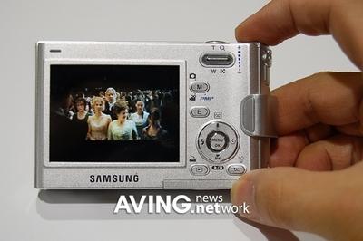 Samsung PMP#11