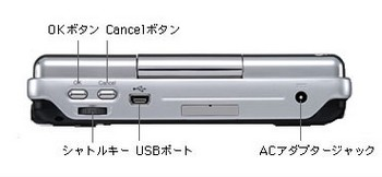 SL-C32004.jpg