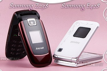 samsung2phones_1.jpg