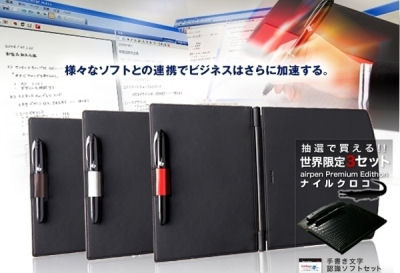 Airpen-storage-notebook_1.jpg